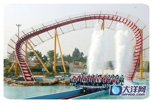 Worlds longest inverted roller coaster