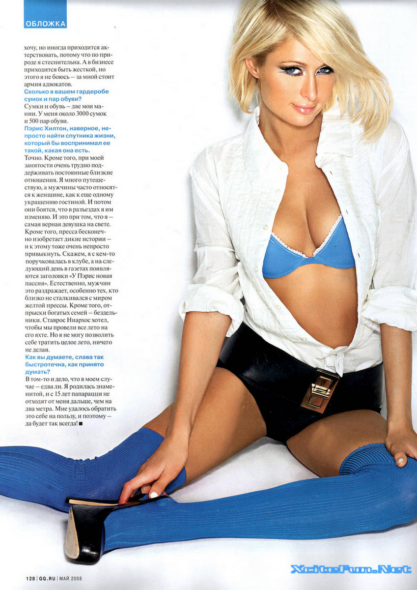 paris hilton embedded her body at russian gq cover page