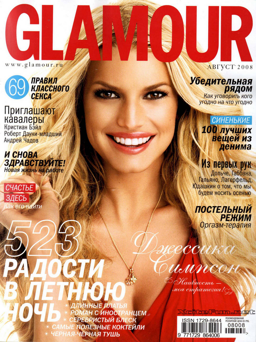 Jessica Simpson Photo Shoot For Glamour Magazine Aug 2008