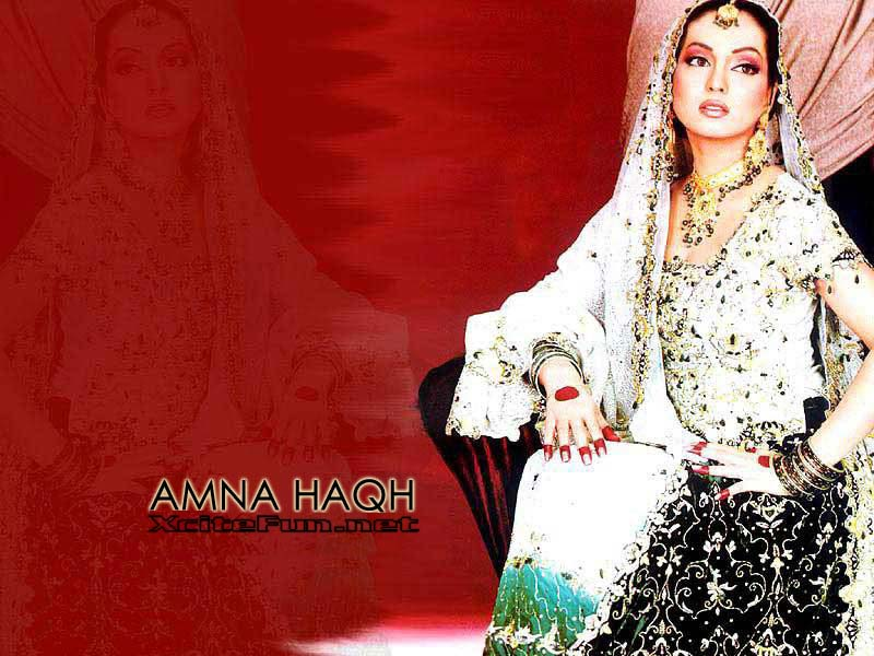 10485xcitefun amna haq 1 - Amina Haq