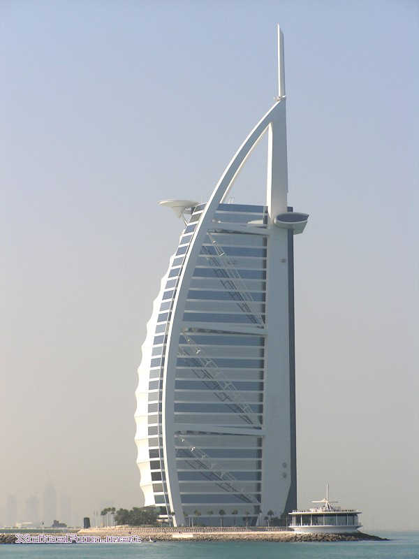 Top 10 tallest buildings in dubai Burj al arab architecture