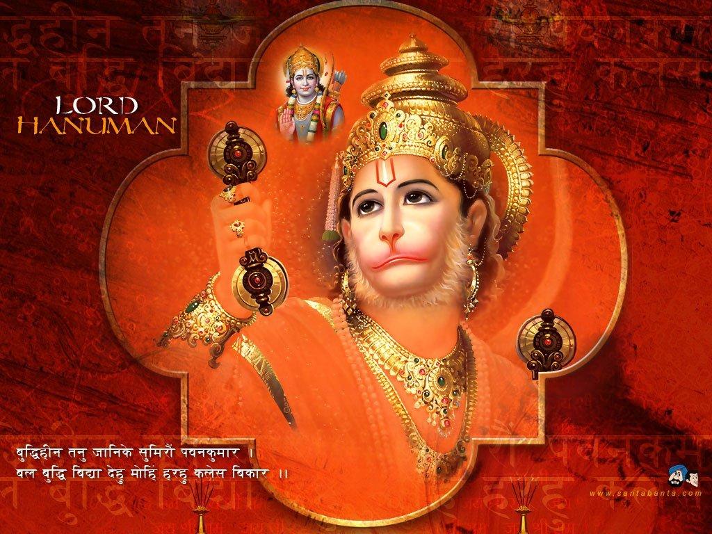 Jai Shree Ram Bhakt Hanuman Pictures, Images - Festival Chaska