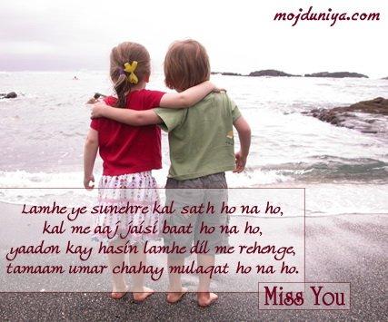 Miss U...............A Lot - XciteFun.net