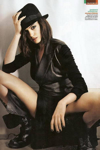 Anne Hathaway Russian Spread - Gq Photo Shoot - Xcitefunnet-2793