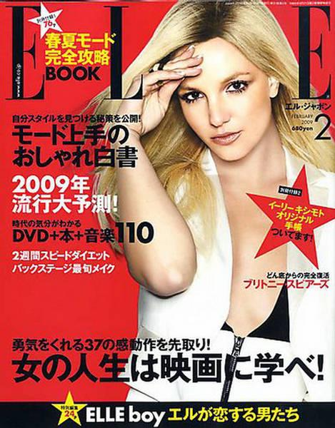 Britney Spears Various Japan Magazine Covers - XciteFun.net