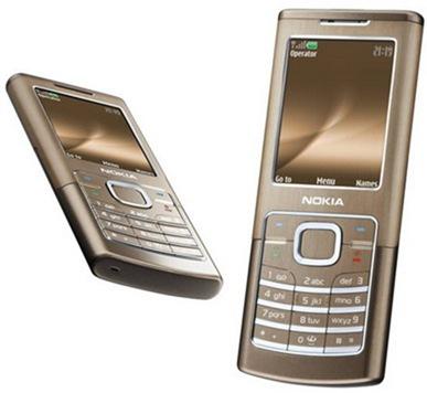 new latest design model of nokia mobile phone. Black Bedroom Furniture Sets. Home Design Ideas