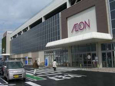 SolarPowered Aeon Shopping Mall  Japan