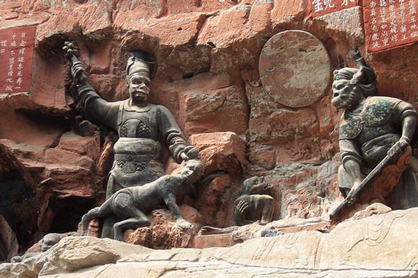 Dazu rock carvings chinese characters of inscriptions