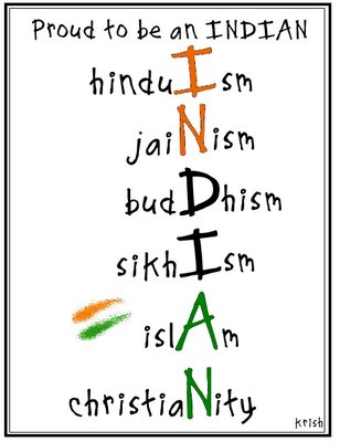 post subject i am proud to be an indian happy independence day indiaI Am Proud To Be An Indian Wallpapers