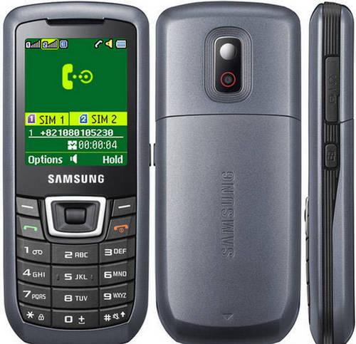 New Mobiles:Samsung C3212 Mobile Phone 107511,xcitefun-samsung-c3212-mobile-phone-02