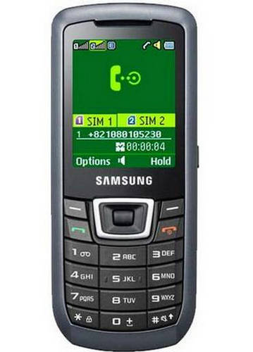 New Mobiles:Samsung C3212 Mobile Phone 107512,xcitefun-samsung-c3212-mobile-phone-01