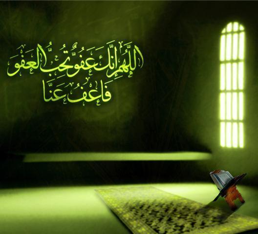 107956xcitefun ramadan kareem 7 - ~ Ramdan Kareem Mubarak ~