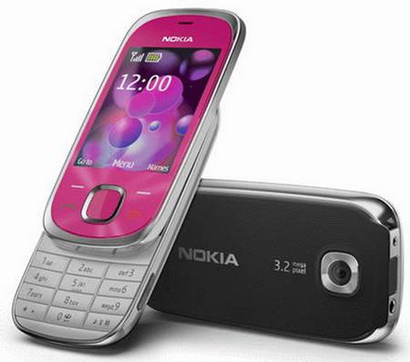 125720xcitefun nokia 7320 3g mobile phone