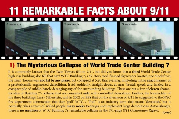 World trade center building 7 funny strange