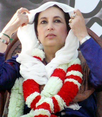 benazir bhutto hot photos. Benazir Bhutto Hot Pics - Page