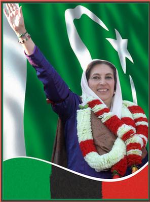 Benazir Bhutto Death Anniversary Xcitefun Net