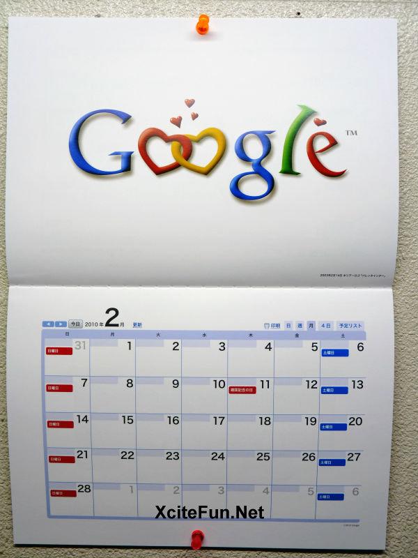 Calendar Google Offline
