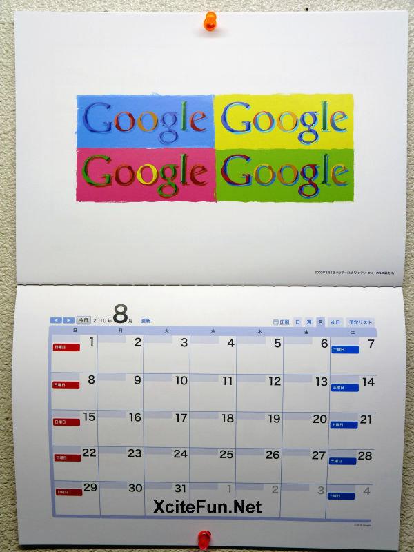 calendar 2010 august. Google Calendar 2010 Crispy