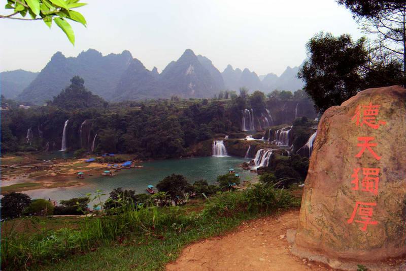شلالات فيتنام 149070,xcitefun-ban-gioc-waterfall-15