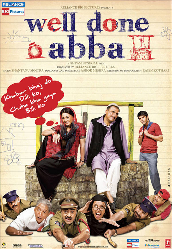 indian cinema upcoming bollywood movies 2010 xcitefunnet