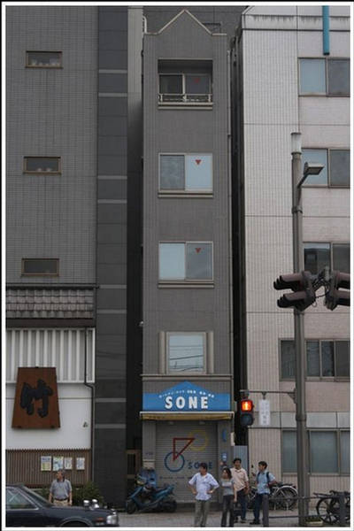 Slim Buildings Of Japan