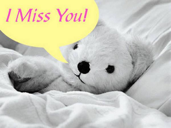162843xcitefun bebo 00 - ~* Missing U *~