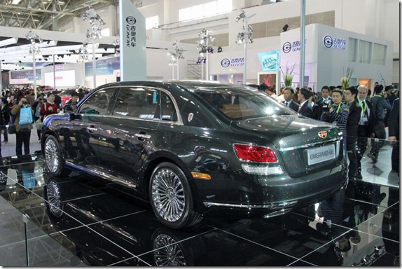 Geely Ge Luxury Car By China Xcitefun Net