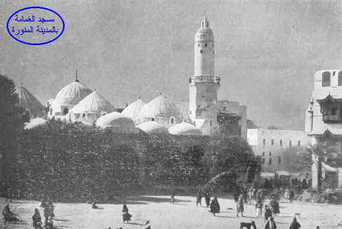 100 Years Old Photos of Madina