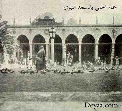 Old Madina City Photos http://mebasketball.com/admin/old-madina-city