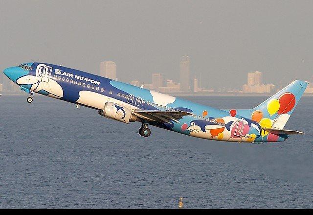اغرب انواع الطائرات
