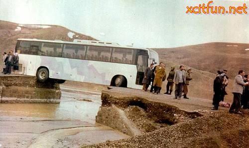 The Bizarre Car Accident Xcitefun Net