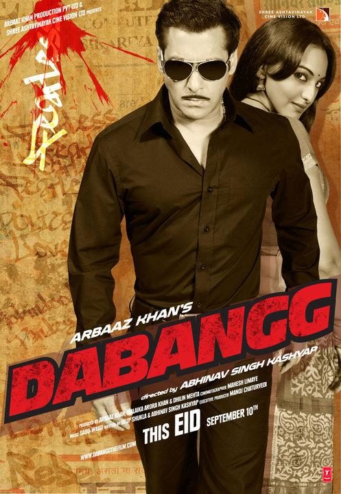 dabangg 2010 movie posters stills and trailer xcitefunnet