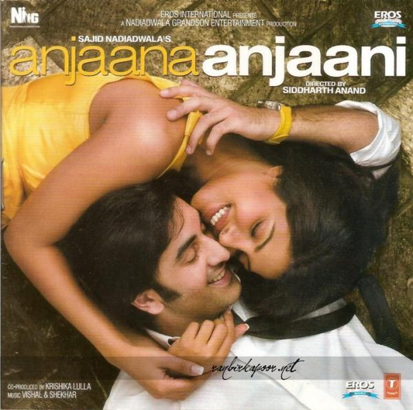 Download Chahunga Tujhe Mp3 Tone: Love Between Strangers