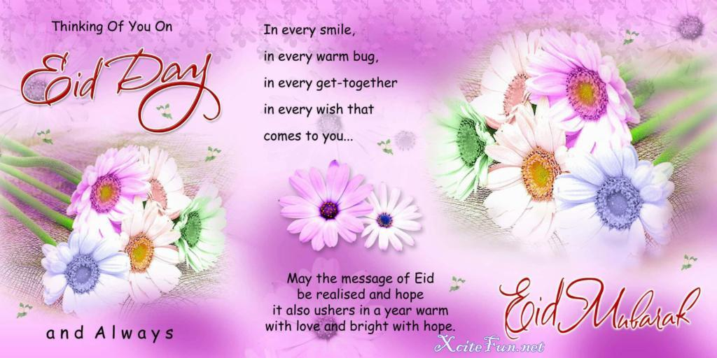 ... eid mubarak with lovely eid greeting cards eid mubarak with lovely eid