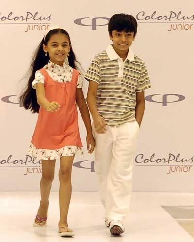 Kids Fashion Jewelry on Cute Kids Fashion   Fashion  Beauty