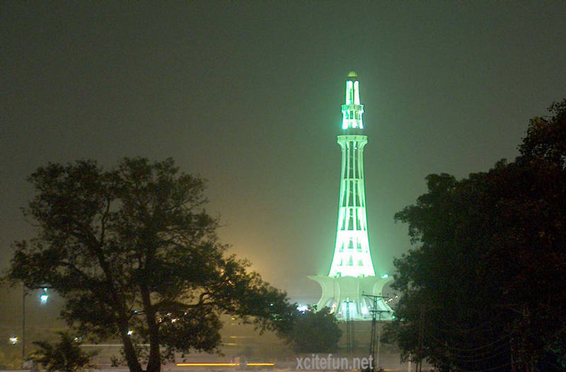 MinarePakistan  The National Building of Pakistan