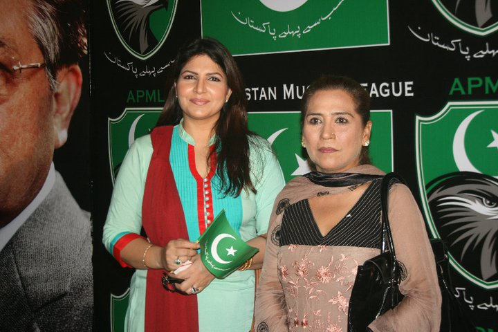 all pakistan muslim league apml party launch pictures xcitefun net