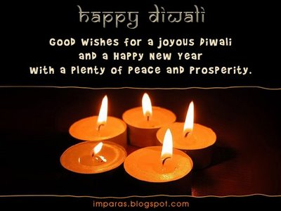 Shubh Deepawali Greeting cards