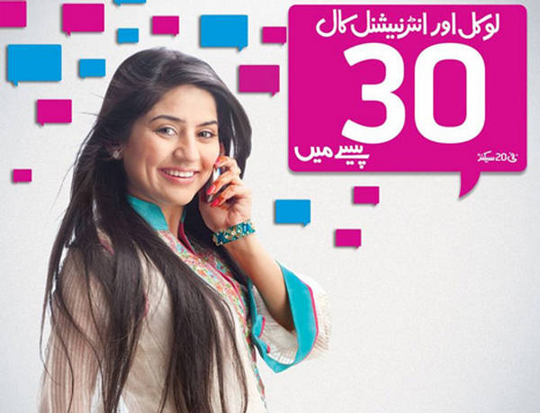 Telenor Talkshawk Daily Package  Call Rates