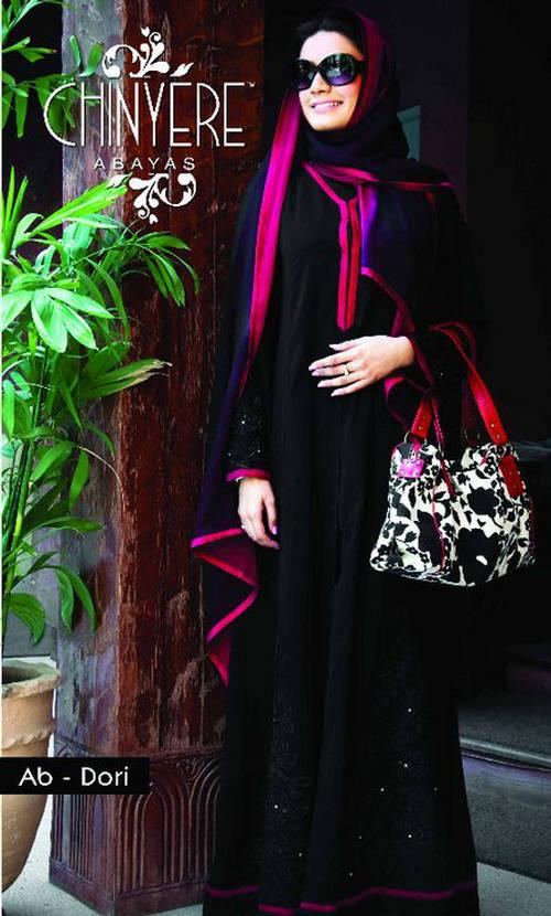 abaya gothic abaya kaftan abaya nawabi abaya plush abaya royal