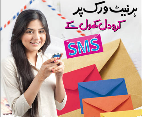 Telenor SMS Packages  New SMS Bundle