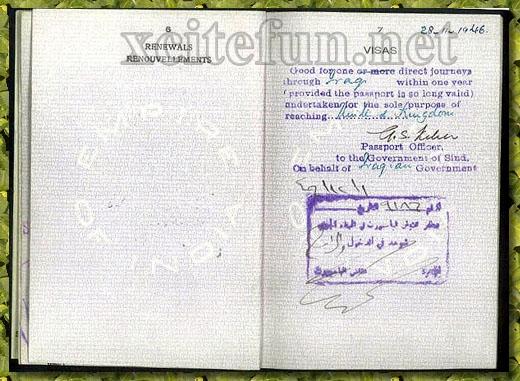 QuaideAzam Passport