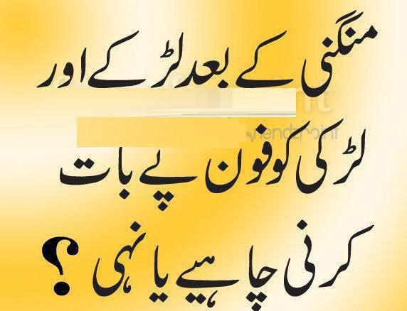 Pushto Shayari SMS - Urdu Shayari, Hindi Shayari, Urdu