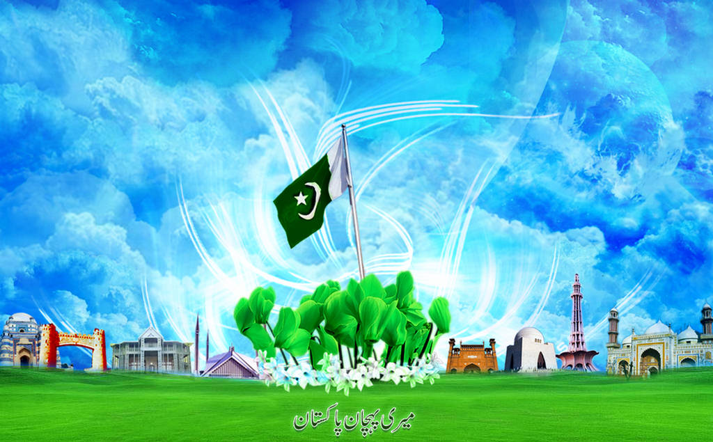 Pakistan Day Wallpapers  March 23