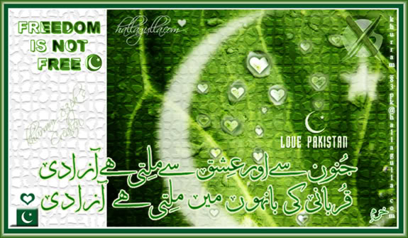 Happy Pakistan Day 23rd March