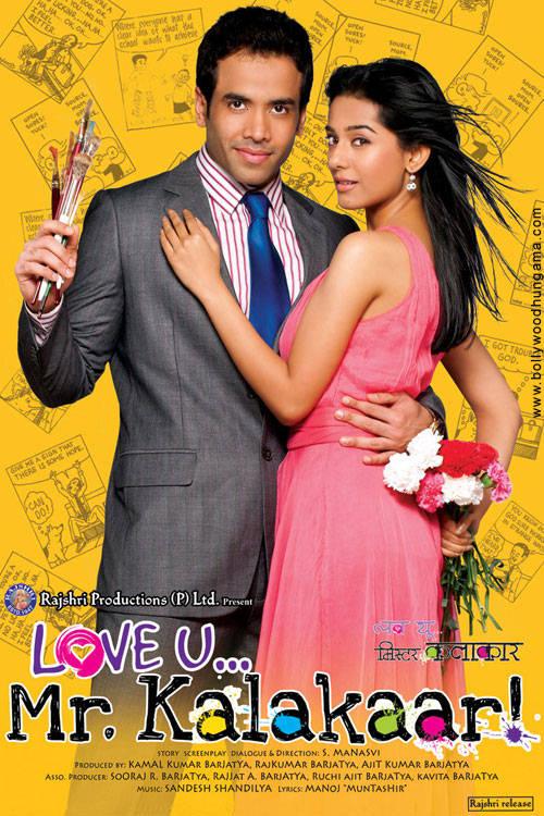 Mr Jatt Love Wallpapers : Love U Mr Kalakaar Movie Wallpapers - XciteFun.net