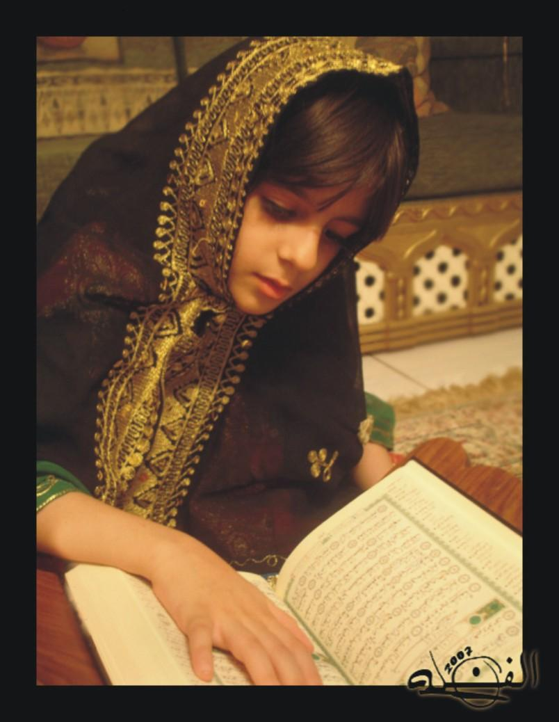 how to teach child to read quran