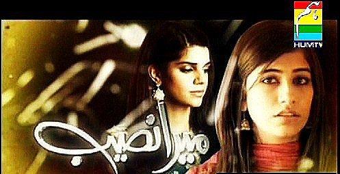 Komal Rizvi Boond Boond  Mera Naseeb Title Song