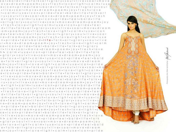 239524xcitefun hsy lawn 3 - HSY Lawn Prints 2011 - Paki Fashion