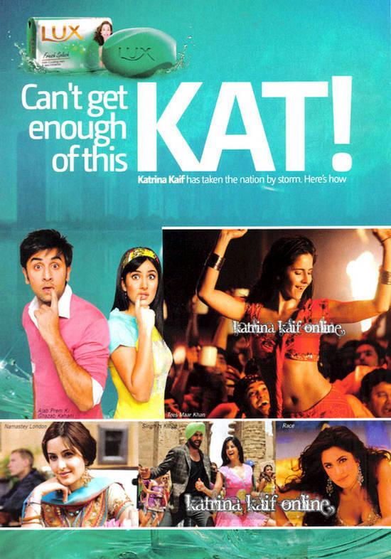 Katrina Kaif Filmfare Fame Magazine Scans